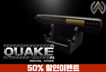 Wolverine Airsoft -  Quake HPA recoil Stock